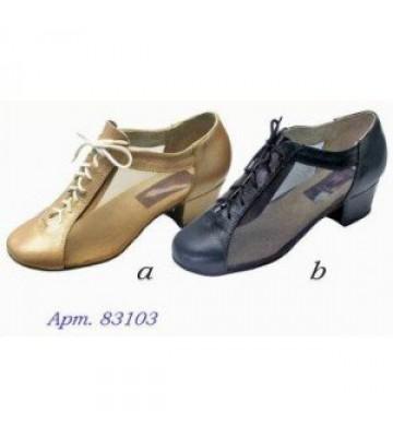 Тренировочная обувь Саксес: 934-12