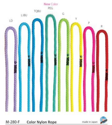 Скакалка для гімнастики SASAKI NEW FIG M-280, 3 м