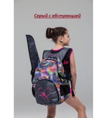 Рюкзак гимнастический с карманом для мяча Плие