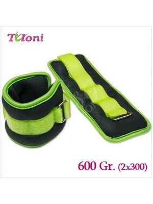 Обважнювачі Tuloni для рук чи ніг , пара по 300 г./шт.