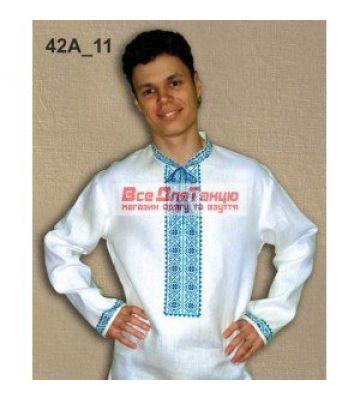 Мужская сорочка 42а-11