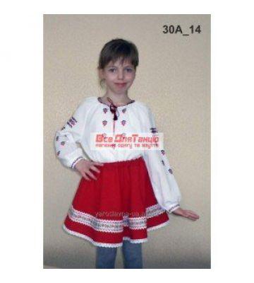 Национальный вышитый костюм для девочки 30а-14