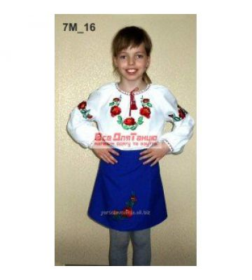 Национальный вышитый костюм для девочки 7м-16