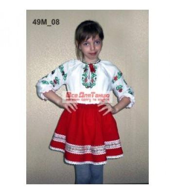 Национальный вышитый костюм для девочки 49м-08