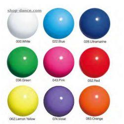Мяч гимнастический однотонный Chacott, 18,5 см.